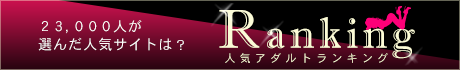 【DTI 月額動画サイト】5%オフクーポンコード発行中